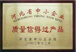 廊坊广星建材有限公司荣誉专业生产岩棉板,岩棉保温板